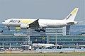 AeroLogic Boeing 777-FZN; D-AALA@FRA;16.07.2011 609ep (6190492656).jpg
