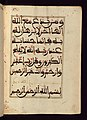 African - Text Page with the Final Verses of Chapter 23 - Walters W568114B - Full Page.jpg
