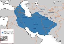 Le territoire afsharide