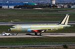 Airbus A320-200 TAP Portugal (TAP) F-WWIU - MSN 3883 - Named Luis de Freitas Branco - Will be CS-TNR (3390164021).jpg