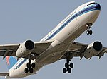 Airbus A330-343E, China Southern Airlines AN1551964.jpg