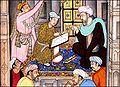 Akhlaq-i Nasiri.jpg