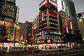 Akihabara Electric Town.jpg