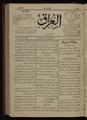 Al-Iraq, Number 11, June 12, 1920 WDL10107.pdf