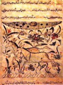 Al-Jahiz - pages from Kitaab al Hayawaan 3