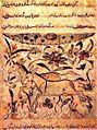 Al-Jahiz - pages from Kitaab al Hayawaan 3.jpg