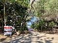 Alexandra Avenue beach, Broadbeach, Queensland 01.jpg