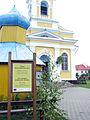 Aliaxandar Newski Church in Pružany 2940.Jpg