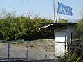 Along the Green Line - Nicosia - Cyprus - 13 (28464090106).jpg