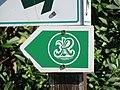 Am Schloss, Rammenau 06.jpg