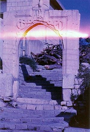 Amadiya - Image: Amadiya gate 1994