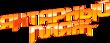 Amber Beach logo.png