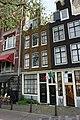 Amsterdam - Singel 377.JPG