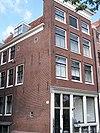 amsterdam oudeschans 10 corner