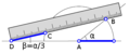 Angle trisection archimedes.png