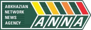 Abkhazian Network News Agency - Image: Anna News logo