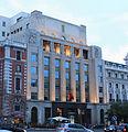 Antiguo Banco de Vizcaya (Alcalá 45, Madrid) 01.jpg