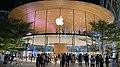 Apple Central World 20201128.jpg