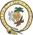 Arabisch — Ouroboros — 18. Jhd..jpg