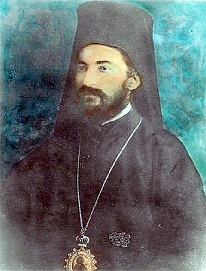 Christopher of Albania - Image: Archbishop Kristofor Kisi