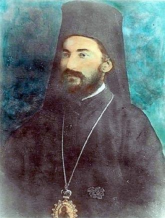 Christopher of Albania - Image: Archbishop Kristofor Kisi