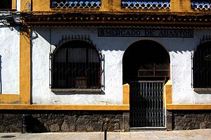 Arenas de San Pedro - Image: Arenas de San Pedro