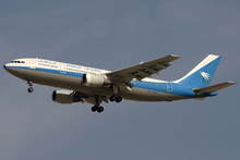 Emirates airline hostess arab scandal - 3 part 1