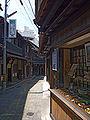 Arimaonsen02s2048.jpg