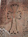 Arinj Karmravor chapel (khachkar) (64).jpg