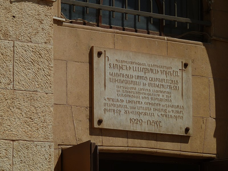 Armenische Schule