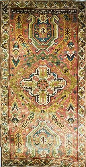 "Armenian carpet - Armenian Carpet ""Gohar"" with Armenian inscription, 1700, Artsakh (Nagorno-Karabagh)"