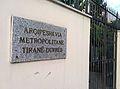 Arqipeshkvia Metropolirane Tirane, Durres.jpeg