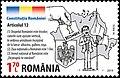 Article-12--National-Symbols.jpg
