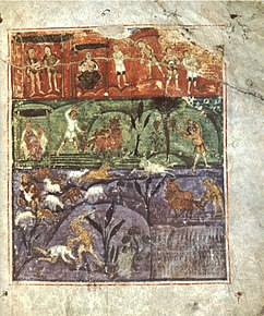 Ashburnham Pentateuch, Paris, Bibliothèque Nationale, MS nouv. acq. lat. 2334, 6 recto, 5th century. The miniature shown here illustrates the story of Cain and Abel.