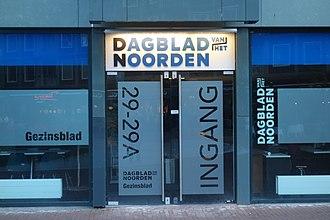 Dagblad van het Noorden - Image: Assen Dagblad Van Het Noorden 2017