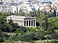 Athens, Greece - panoramio (6).jpg