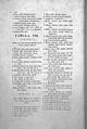 Auctore A. Scarpa, Anatomicae disquisitiones Wellcome L0032127.jpg