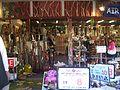 Australian and Pan-Asian crafts 2 - Carrara Market (2570461610).jpg