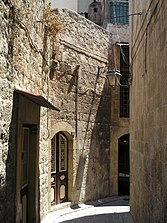 Alley in the Christian quarter of Aleppo