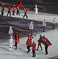 Azerbaijan at the Opening ceremony of the 2014 Winter Olympic Games.jpg