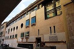 Sede del Banco BPM, Verona (1978-1981)