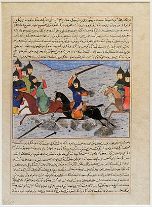 Faramarz - Kay Bahman's attack to Sistan and defeat Faramarz in the book Jami al-tawarikh, written by Hafiz-i Abru. (This book is held in Metropolitan Museum of Art)