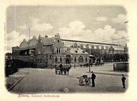 Bahnhof Holstenstraße 1898.jpg