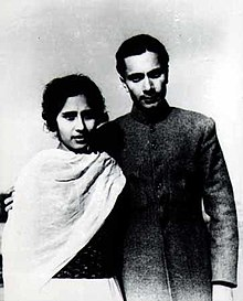 Balraj Sahani with his wife Damayanti, 1936.jpg