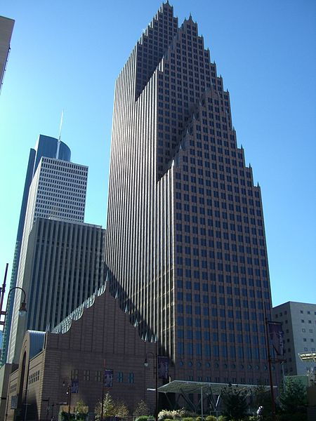 File:Bank of America Center Houston 1.jpg