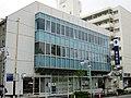 Bank of Yokohama Tama-Plaza branch.jpg