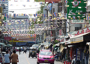 English: Street in Bangkok's subdistrict Banla...