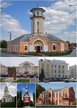 Baranavichy - Image: Baranavičy Montage (2017)