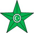 Barnstar Pakistan.png