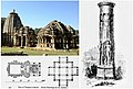 Baroli temple Rajasthan, photo, its plan and one of the pillar art details.jpg